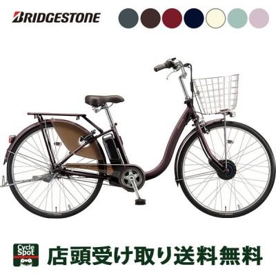 店頭受取限定 ブリヂストン 電動自転車 アシスト自転車 フロンティア デラックス ブリジストン BRIDGESTONE 24インチ 9.9Ah 3段変速 オートライト