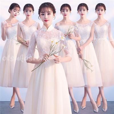 6タイプ パーティードレス ミモレ丈ドレス ブライドメイド 成人式 花嫁ドレス 披露宴ドレス ワンピース レディース お呼ばれ 小さいサイズ