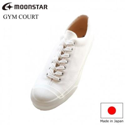 ムーンスター ジムコート ホワイト MOONSTAR GYM COURT スニーカー 日本製 メンズファッション
