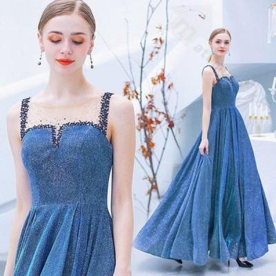 レディース ドレス 結婚式 パーティー 演奏会 ブルー スレンダーライン 編み上げタイプ Aライン 袖なし ロングドレス 二次会 大きいサイズ