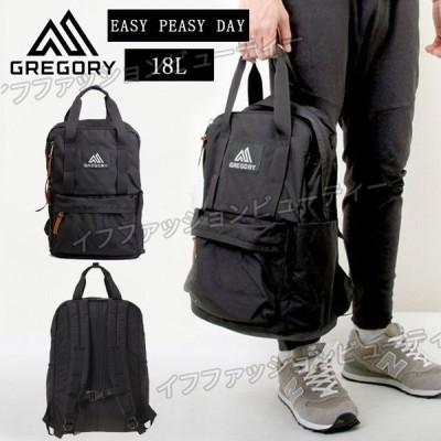 GREGORY グレゴリー EASY PEASY DAY イージーピージーデイ リュックサック デイパック バッグ マザーズバッグ 18L A4 103868-1041