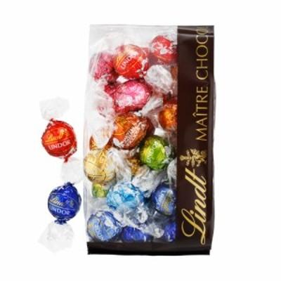 お中元 ギフト 送料無料【公式】リンツ チョコレート(Lindt)リンドール10種類アソート 人気の定番フレーバー [Aタイプ] 30個入り