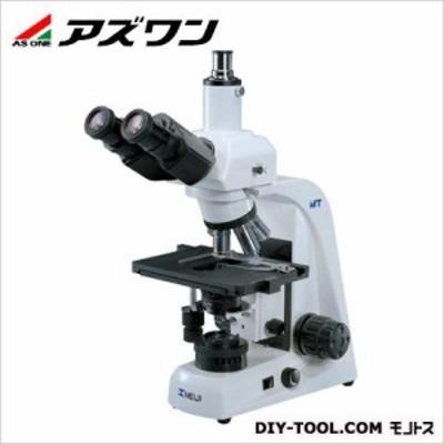 アズワン 生物顕微鏡 210×390×465mm 1-8589-04