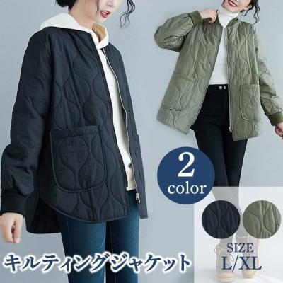 黒 お出かけ キルティングジャケット グリーン ショート丈 ゆったり 無地 シンプル 大きいサイズ