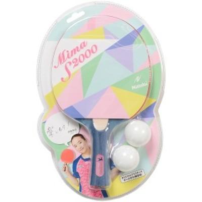 ニッタク 卓球 卓球ラケット MIMA S2000 NH5139 - -
