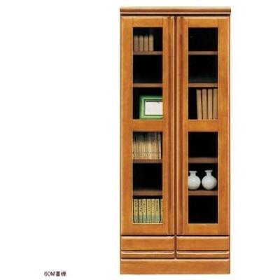 ジェロ60M書棚 本棚 本 収納 ガラス扉付き ラバーウッド 日本製 国産 ホコリ除けになる扉付き 本収納 本棚 書棚
