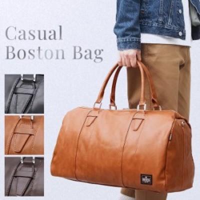 ボストンバッグ メンズ 大容量 2way 出張 旅行 バッグ レディース 大きめ おしゃれ 宿泊 1泊2日 鞄 軽量 人気