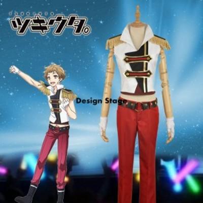 ツキウタ Gravity 神無月郁 風 コスプレ衣装 仮装 ハロウィン イベント オーダーメイド可能 C403