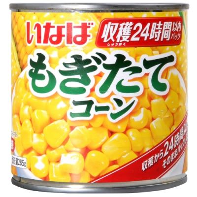 Inaba 鮮採金黃玉米粒-300g (300g)