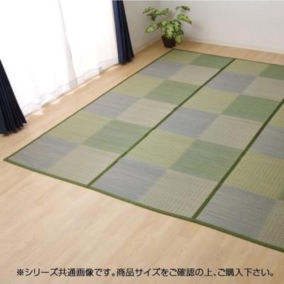 い草花ござカーペット 『DXピーア』 ブルー 団地間2畳(約170×170cm) 4323922