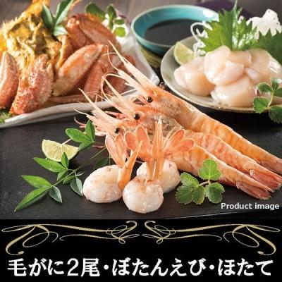 お歳暮 ギフト 毛ガニ 2尾 ぼたんえび ほたてセット 蟹 魚介 詰め合わせ 北海道 お取り寄せ