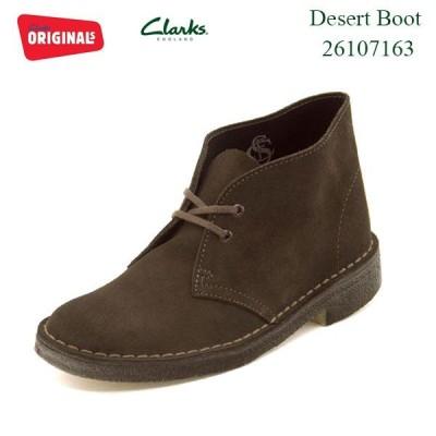 Clarks クラークス Desert Boot デザートブーツ レディース ブーツ  ブラウンスウェード 26107163