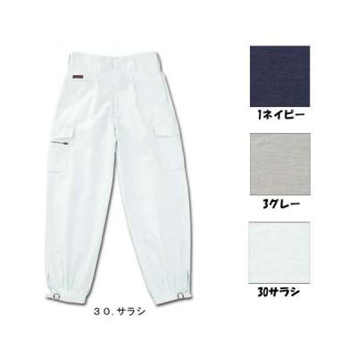 関東鳶 綿カーゴロングニッカズボン 73〜105cm ニッカポッカ