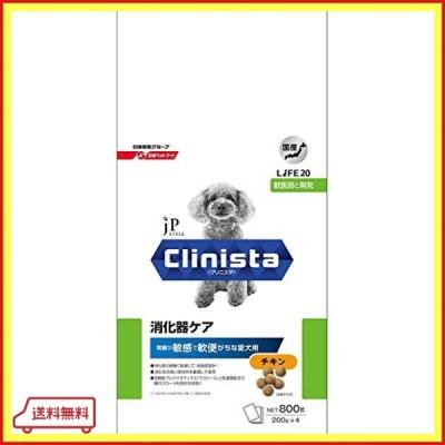 ジェーピースタイルGOLD ドッグフード Clinista 消化器ケア 胃腸が敏感で軟便がちな成犬用 チキン 800g