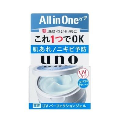[資生堂]ウーノ UVパーフェクションジェル 80g