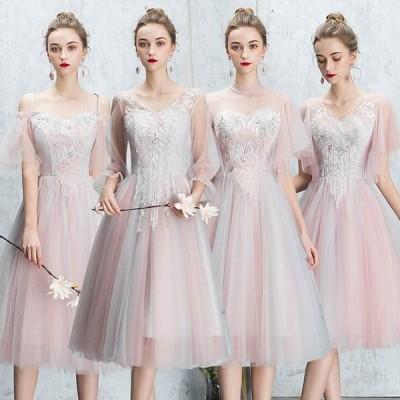 結婚式ドレス ピンク ブライズメイド ドレス ミモレ丈 フォーマル ドレス オフショルダー 花嫁 ブライダルドレス Vネック チュール キャミドレス  お呼ばれ