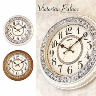 掛け時計 ビクトリアンパレス ウォールクロック(ラウンド)LS-BD8315ML