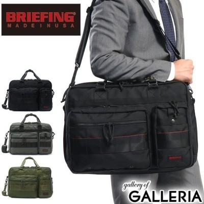 レビューでQUO ブリーフィング ビジネスバッグ BRIEFING ナイロン B4 OVER TRIP ブリーフィング 2WAYブリーフケース 通勤 ビジネス BRF117219