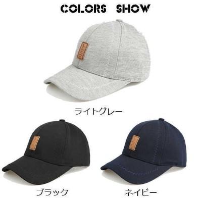 キャップメンズベースボールキャップキャスケットサマーハットUVカット帽野球帽ゴルフ帽子帽子CAPぼうし日焼け止め釣りアウトドア