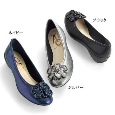 パンプス シューズ レディース / モチーフ付キラッとパンプス / 40代 50代 60代 70代 ミセスファッション シニアファッション 婦人 靴