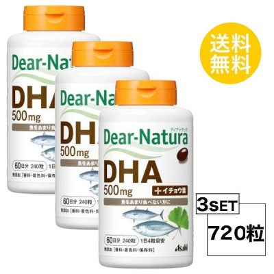 3個セット ディアナチュラ DHA 60日分×3個セット (720粒) ASAHI サプリメント