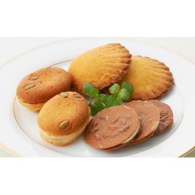 佐呂間銘菓「かぼちゃっ娘」8個「かぼちゃの里」6個「貝でないかい」6個セット