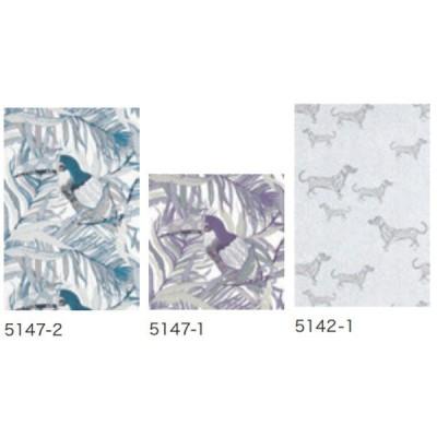 テシード 輸入壁紙 GRIS GRIS ヴァリラ(フィンランド) 53cm×11.2m 514