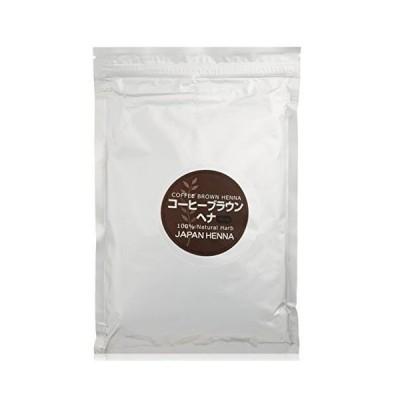 ジャパンヘナ コーヒーブラウン ヘナ 500g / 白髪染め オーガニック カラー トリートメント ヘンナ japan henna