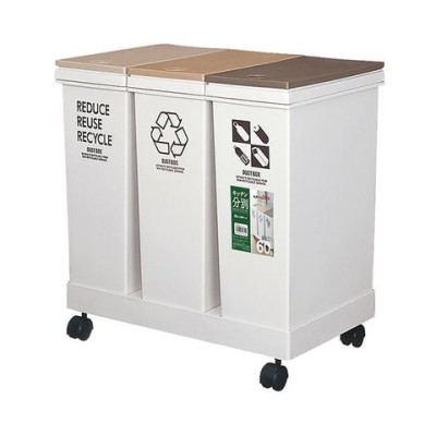 アスベル 資源ゴミ横型3分別ワゴンベージュ 1台 生活用品 インテリア 雑貨 日用雑貨 ゴミ箱 【同梱不可】【代引不可】[▲][TP]