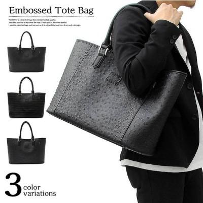 期間限定クーポン配布中 トートバッグ メンズ メンズバッグ カジュアルバッグ ビジネスバッグ オフィスカジュアル 通勤 通学 大きめ 大容量 A4 人気 バッグ 鞄