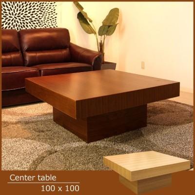 センターテーブル リビングテーブル テーブル コーヒーテーブル ローテーブル 机 幅100 正方形 デザイナーズ