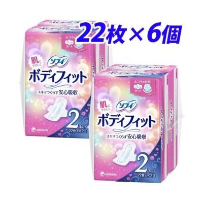 ユニチャーム ソフィ ボディフィット 羽つき 22枚×6個