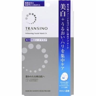 トランシーノ 薬用ホワイトニングフェイシャルマスクEX(20ml*4枚入)[シートマスク]