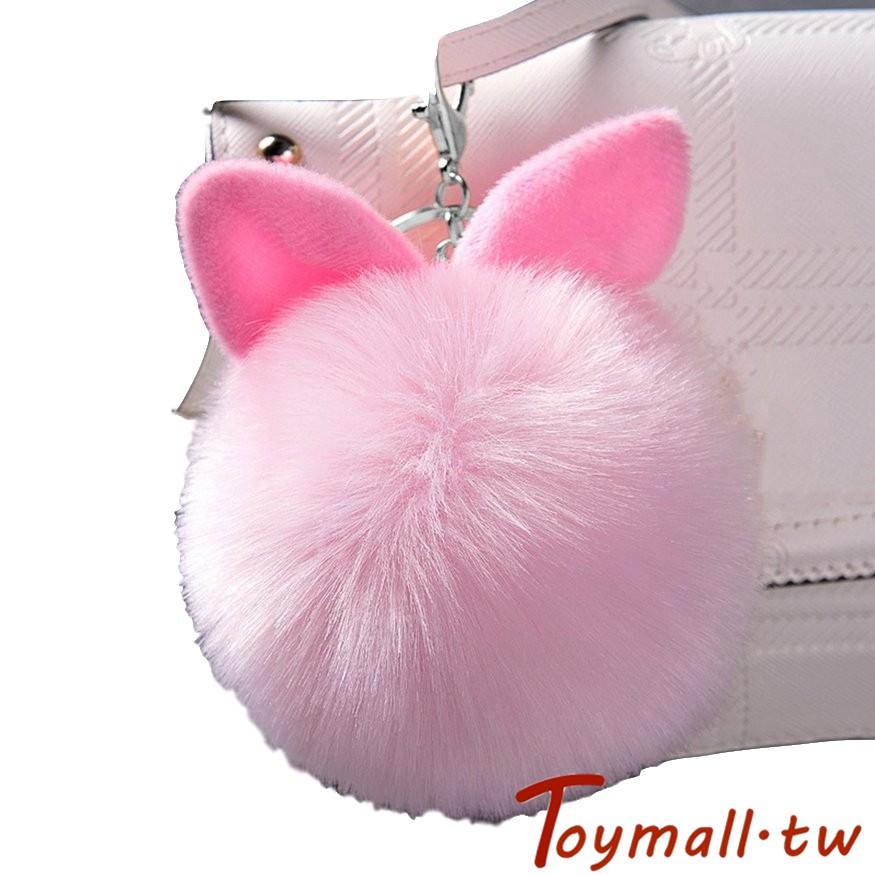 多色系 兔耳毛球 兔子娃娃 毛球掛飾 絨毛兔 手機掛飾 鑰匙圈 兔兔毛球 絨毛球 交換禮物 婚禮小物 禮物 掛飾 潮可