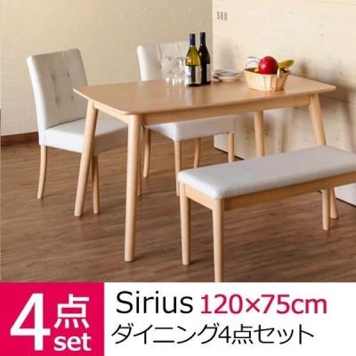 ダイニングセット 4点セット Sirius シリウス AX-S120-AX-S43-AX-S86