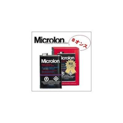Microlon マイクロロン メタルトリートメント リキッド (エンジン用)  国内正規品 8オンス (236cc)