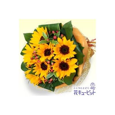 誕生日フラワーギフト 花 ギフト 誕生日 プレゼント花キューピットのひまわりのブーケ