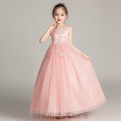 子供ドレスピアノ発表会結婚式キッズフォーマルドレスワンピース子供服女の子フラワーガール花柄演出服