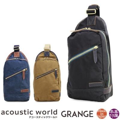 ボディバッグ メンズ acoustic world(アコースティック・ワールド)Grunge(グランジ)ボディバック ワンショルダー 革付属コンビ A4未満 縦型 軽量 撥水