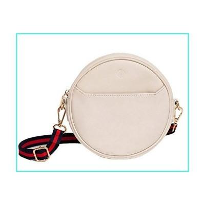【新品】P.MAI Leather Belt Waist Bag | Adjustable Strap as Shoulder Crossbody Purse Fanny Pack (Pearl White)(並行輸入品)