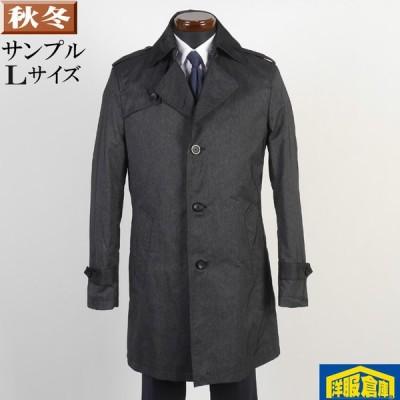 シングルトレンチ コート メンズ Lサイズ スリム ライナー付き ビジネスコートSG-L 9000 SC67010