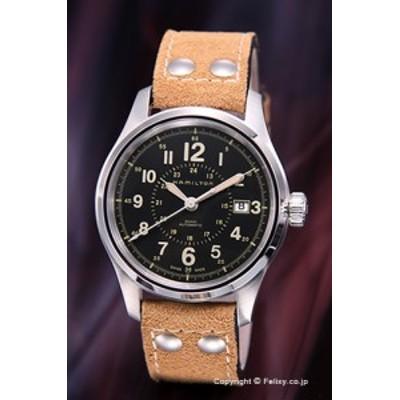 ハミルトン 腕時計 カーキフィールドオート 40mm H70595593