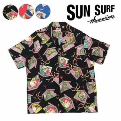 サンサーフ SUN SURF 半袖 レーヨン アロハシャツ ハワイアンシャツ KABUKI MAKE UP SS38036