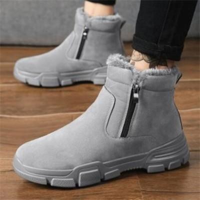 スノーシューズ ブーツ  サイドジップ 防寒靴 メンズ防寒 防滑 防水 スノーブーツ 短靴 アウトドア 雪靴 綿靴