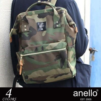 【完売】anello アネロ がま口 リュック バックパック バッグ