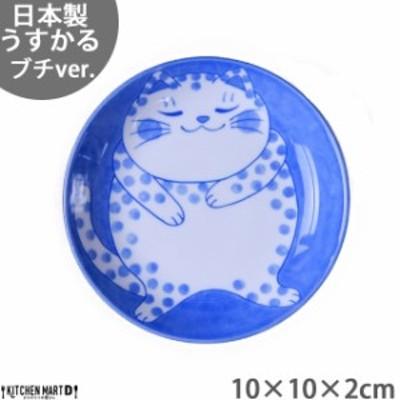 ねこちぐら ブチ 10cm うすかる 小皿 丸皿 30皿 プレート 醤油皿 子供 丸 丸型 豆皿 美濃焼 国産 日本製 陶器 猫 ネコ ねこ 猫柄 ネコ柄