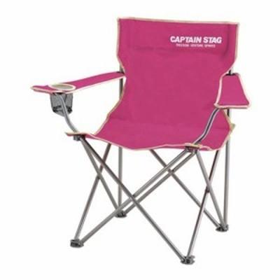 アームチェア アウトドアチェアー 軽量 折りたたみ ホルダー付 ピンク