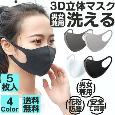 【2-3営業日発送】送料無料 マスク 洗えるマスク ウレタンマスク 10枚セット 繰り返し使える 飛沫防止 花粉対策 男女兼用 防塵マスク ヤフーランキング
