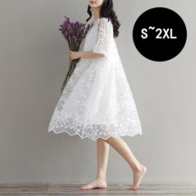 ワンピース ホワイト ウエディングドレス パーティードレス 膝丈 レース 刺繍花柄 Aライン 花嫁 二次会 結婚式 レディース