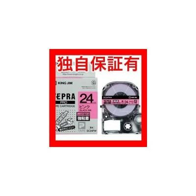 レビューで次回2000円オフ 直送 (まとめ) キングジム テプラ PRO テープカートリッジ 強粘着 24mm ピンク/黒文字 SC24PW 1個 〔×3セット〕 生活用品・インテ